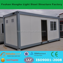 Movable living container house, container office, container hotel room