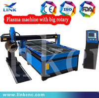 1325 high quality CNC Plasma machine Aluminum cutting engraving