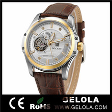 China Supplier Factory Direct Lover Gift Watch,Made In China New Vogue Watches,Fashion Wide Leather Watch Bands