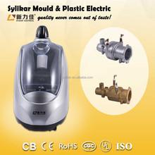 SS19 Streamline 2.8L Best Light Commercial Steamer for Clothes