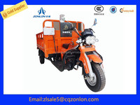 China Supplier ZONLON Three Wheel Motorcycle For Sale