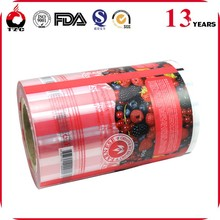 plastic laminated opp plastic film rolls