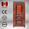 YIJIA china supplier morden house steel door design with heat transfer wooden color YJRH22
