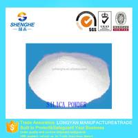 High purity silica nano sio2 used in waterproofing coating