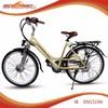 cheap latest long range electric chopper bike