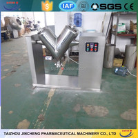 50L Cosmetic v type powder mixer+86-18921700867