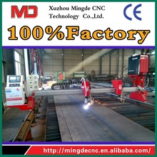 Factory corporation directly sale gantry style cnc flame/plasma metal cutting machine