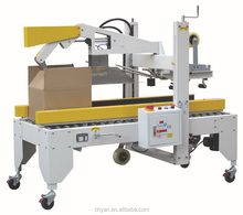 CHY-50PCA6 I type design automatic up and down box sealing machine