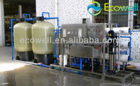 industrial water filter cost/10T/H water treatment industry/large-scale water filter price
