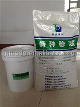 TD-DDS Neoprene latex waterproof mortar roofing insulation waterproof construction materials for prefabricated homes