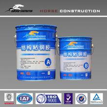 HM-120 structual steel sheet bonded glue, modified epoxy resin