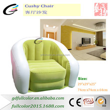 New Products Adult Inflatable Chair Sofas