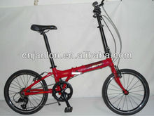 alloy folding electric bicycle