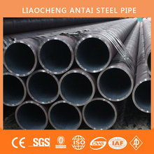 Best price high quality mild steel pipe for hot sale