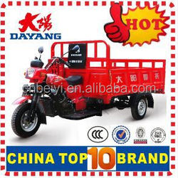 2016 HOT SALE good quality China BeiYi DaYang Brand 150ccl/175cc/200cc/250cc/300cc Three wheel Cargo motorcycle Made in China
