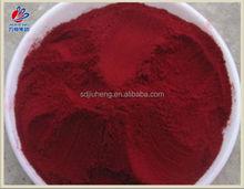 polyvinylpyrrolidone Iodine cas no. 25655-41-8 antibacterial powder