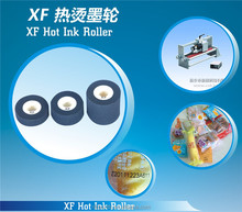 YIDA company supply Printing ink roller for batch expiry date coding machine