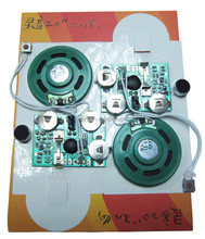 Sound chip music chip, ic chip for toys greeting card