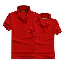 China Custom Wholesale Bulk Polo Shirt Summer Red Cotton Polo Shirt