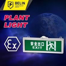 explosion proof emergency rechargeable exit sign