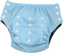 Ohbabyka new arrival side snaps washable bamboo charcoal diaper
