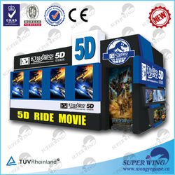 Guangzhou professional 5D theater supplier mobile 5d cinema