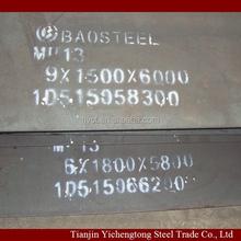 High Manganese Steel Plate Mn13 / x120Mn12 / 1.3401