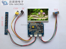 """Industrial TFT LCD 4.3"""" resistive touchscreen module"""