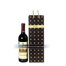 2015 New LOGO Customize high grade wine tote bag