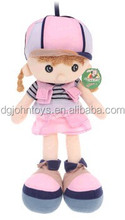 Dongguan plush toys factory custom made baby doll
