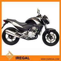 Chongqing Astronautical Bashan Motorcycle From Bajaj India
