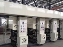 High Speed 7 Motor Computer Rotogravure Printing Machine/Gravure printing machine/ Rotogravure printing