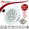 Ceiling 7W LED Downlight, Nice LED Recessed Downlight, LED Ceiling Downlight