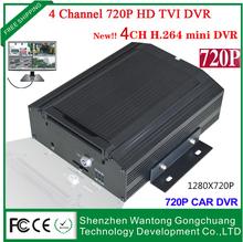 HD Security 4CH 720P HI3521 CVI DVR for vehicle security