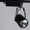 Encore high cri95 track light clothing shop led cob track light ce rohs led cob track light