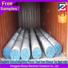 Bundle packing carbon bar 1.1191