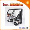 lowest ce4000w electric quad atv 2012 new