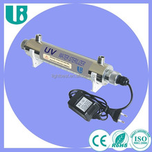 UV Water Sterilizer for fish tank 7GPM 28w
