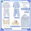 Roupas de bebê atacadistas roupa do bebê