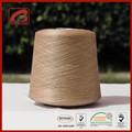 Consinee, Primavera Verano, seda pura de calidad superior a precio competitivo