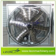 LEON Quality assured dairy farm hanging fan/cow fan/cattle fan