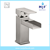2015 Latest Luxury Brass Waterfall Faucet cUPC UPC Basin Faucet (BF8614BN)