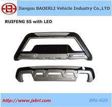 Ruifeng S5 front and rear bumper guard with Led Lamp