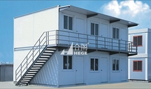 mini mobil home for sale, china prefab container houses,20ft construction container