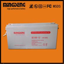 12V 200AH MDeng Maintenance Free Solar Gel Battery