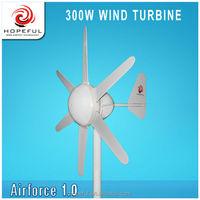 300watt micro wind turbine generator blade price, wind products