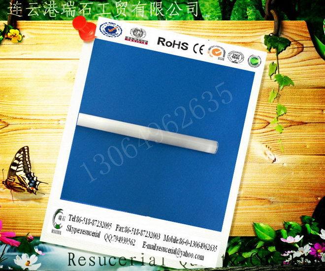 quartz products quartz tube(RE418)04