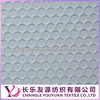 White polyester quilted knitted fabric