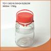 handle umeshu glass jar with plastic lid