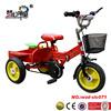 baby tricycle 3 wheel tricycle custom kid tricycles